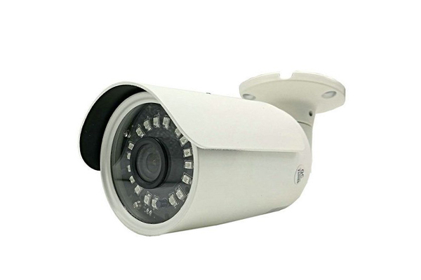 JYD-9714HY Fixed Lens IR Bullet AHD Camera