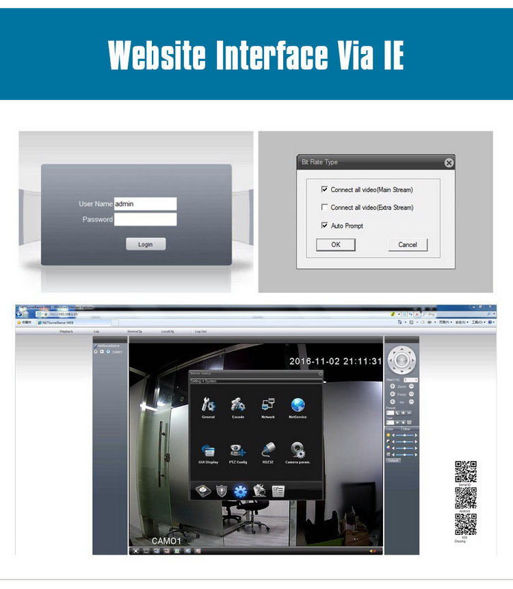 IPC-Kit9710M-POE IE display interface