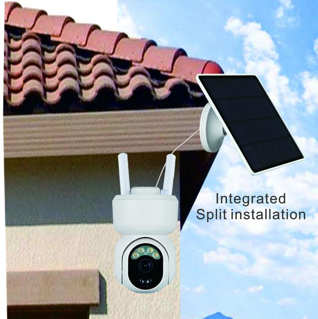 S30-4G UBox mini solar ptz camera Install separately